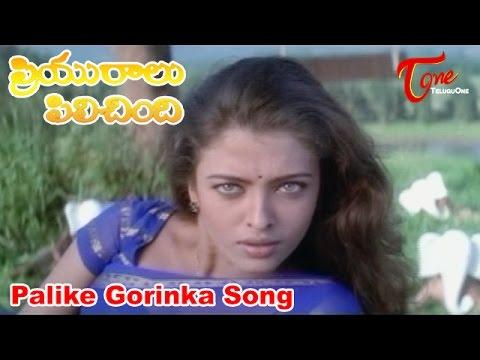 Download Konjum Mainakkale Mp3 Song from Kandukondain Kandukondain