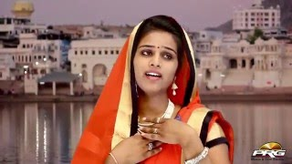 Ganga Maiya | New Devotional VIDEO | Ganga Maiya Latest Song | Rajasthani Bhakti Geet | Sonu Kawar
