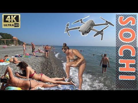💥 Где в СОЧИ чистое море? ДАГОМЫС! Обзор сентябрь - погода лето! Видео с квадрокоптера. Кайтсерфинг