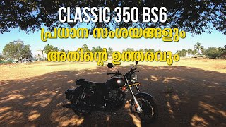 BS6 Classic 350 Top questions and Answers