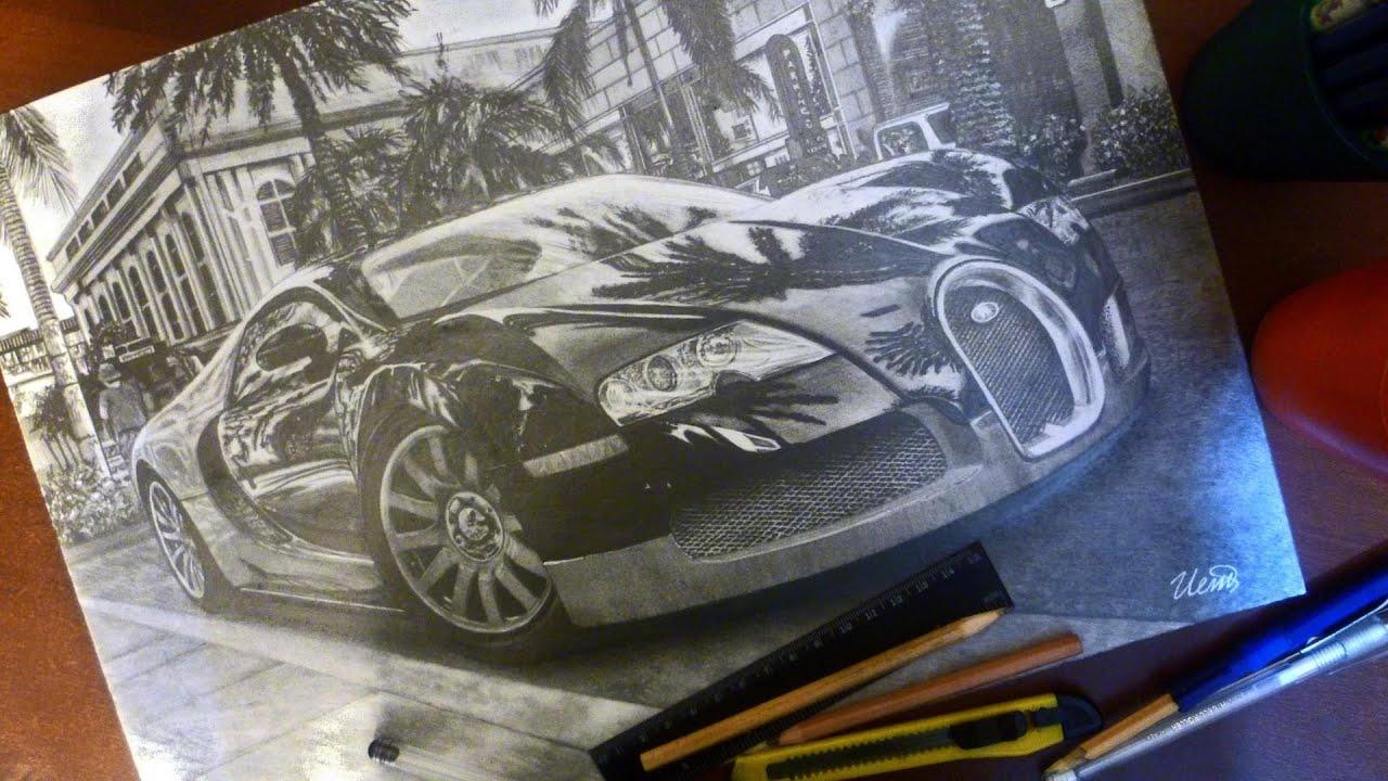 Bugatti Veyron 16 4 Super Sport Realistic Drawing Isp 2014