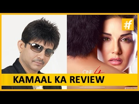 ​​KRK's Review Of One Night Stand - Starring Sunny Leone And Tanuj Virwani