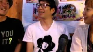 ちゃんみよTV #294♡ 2013年8月5日(月) 【ゲスト】On or Aboutのmasato...