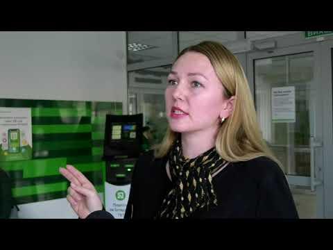 TV7plus Телеканал Хмельницького. Україна: ТВ7+. Замість рахунку – IBAN: Україна перейшла на міжнародний стандарт банківських операцій.