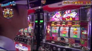 【ScooP!tv】夕方スロリーマンズ vol.4【キコーナ鶴見店】