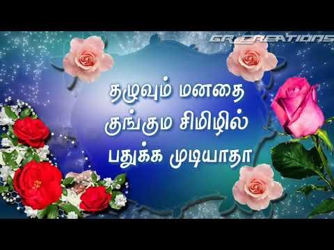 Tamil WhatsApp status lyrics || Pallankuliyin vattam parthen song || aanantham