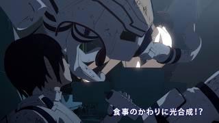 原作者・弐瓶勉のSFコミックをテレビアニメ化した「シドニアの騎士」が再構成され「劇場版 シドニアの騎士」として映画化、2015年3月6日(金...