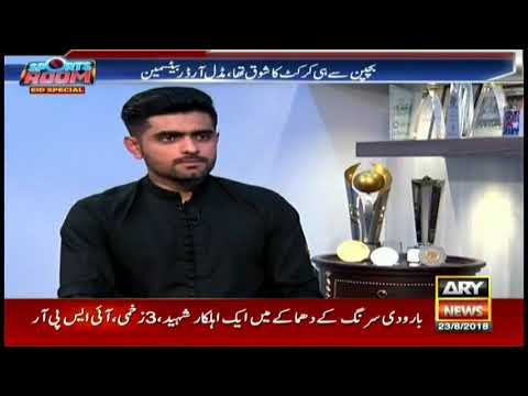 Babar Azam talks about coach captain and the current team