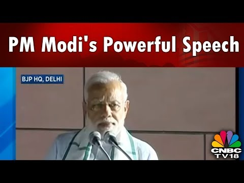 pm-modi's-powerful-speech-after-karnataka-election-results-2018-||-cnbc-tv18