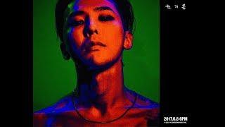 "G-DRAGON ~ ""무제(無題) (Untitled, 2014)"" MP3"