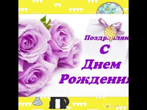 Ad Gunu Təbriki S Dnem Rozhdeniya Youtube
