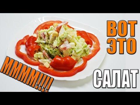 Болгарский салат - быстрее рецепта не найдешь!!!