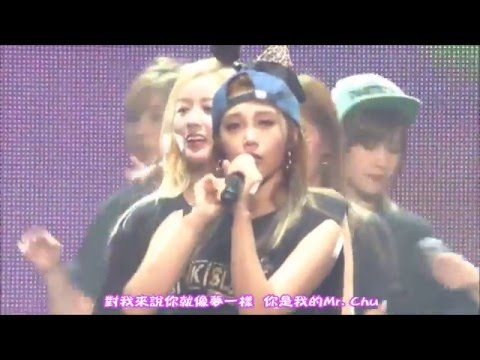 【HD繁體中字】 A Pink - Mr. Chu @ Apink 2nd concert  Pink Island