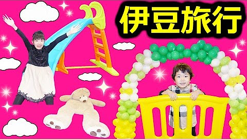 Youtube の ひめ くん と 👍おう ちゃん プリンセス姫スイートTV Princess
