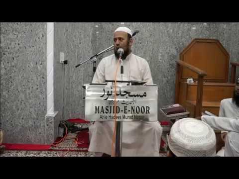 Daesh [ISIS] Aj Ke Daur Ke Khawarij Hai.| Shaikh Yasir Al Jabri