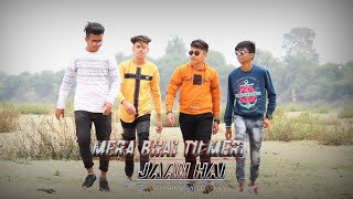 Mera Bhai Tu Meri Jaan Hai | Friendship Story | Mixed Song | Ritik Panjwani |Teri Nazron ne Kuch Esa