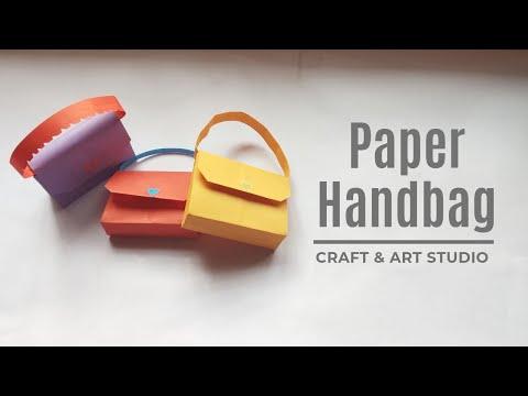 How to Make Paper Handbag at Home? কীভাবে বানাবেন কাগজের হ্যান্ডব্যাগ?