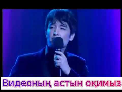 Сырым Исабаев Айсулу – Ақ бақытым