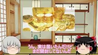 待望の純金を購入しました! ブログもやっています。 http://ameblo.jp/takopou/