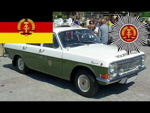 東ドイツ 歌 Das Lied von Volkspolizei 日本語訳 East German song. Song of the people's police