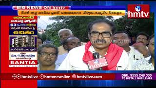 Tammineni Veerabhadram Face To Face Over Telangana Band On 19th October | hmtv Telugu News