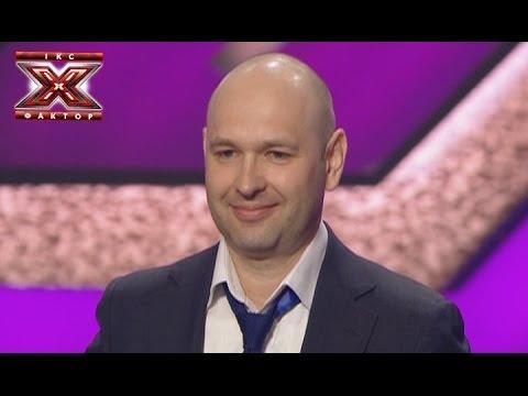 ТВ Шоу Х-Фактор Украина 8 сезон смотреть онлайн
