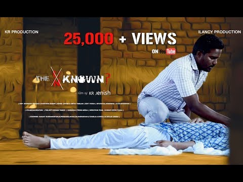 The Known  - New Tamil Short Film 2018