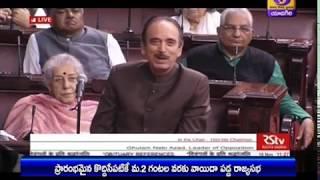 Telugu News Dt : 18-11-19, Hrs 13:00