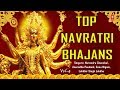 Download Navratri 2017 Special I Top Navratri Bhajans I NARENDRA CHANCHAL, ANURADHA PAUDWAL, SONU NIGAM MP3 song and Music Video