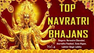 Download Navratri 2017 Special I Top Navratri Bhajans I NARENDRA CHANCHAL, ANURADHA PAUDWAL, SONU NIGAM MP3 song and Music Video