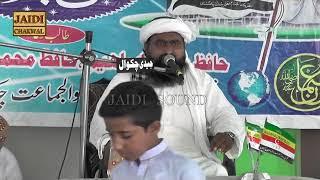Download lagu Molana Umar Farooq Rajanpuri Chakmalook Tajball new bayan 2019