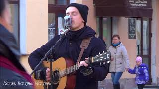 Кукушка! поет уличный музыкант из Минска! Street! Music! Song!