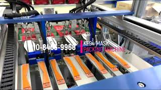 4채널 마스크 포장기계 60-80매 국내현물