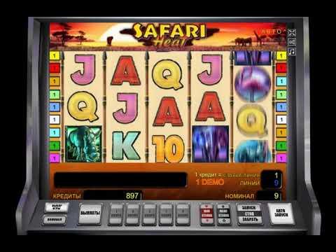 Игровой автомат SAFARI HEAT играть бесплатно и без регистрации онлайн
