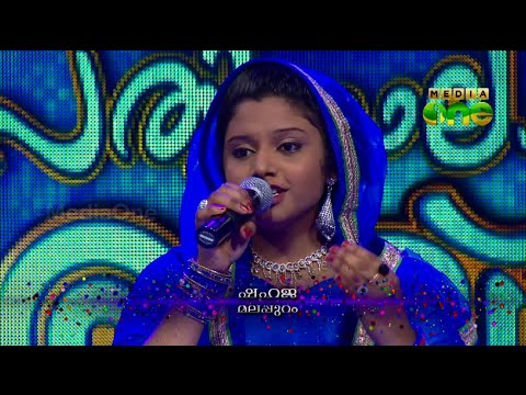 Pathianalm Ravu Season3 Shahaja singing 'Adam idreesodu noohum..' (Epi45 Part2)