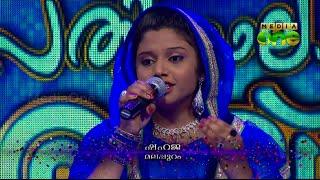 Pathianalm Ravu Season3 Shahaja singing 'Adam idreesodu noohum..' (Epi45 Part2)