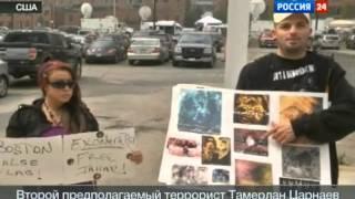 Dzhokhar Tsarnaev In Court 7-10-13