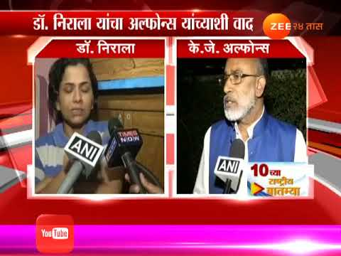 Imphal   Woman Shouts At Minister   Alphons After Flight Delay VVIP Culture