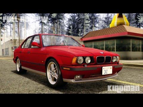 BMW M5 E34 US-spec 1994 (Full Tunable)