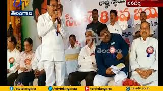 C Narayana Reddy Birth Anniversary Celbrations | Youth Neglects Telugu | Minister Niranjan Reddy