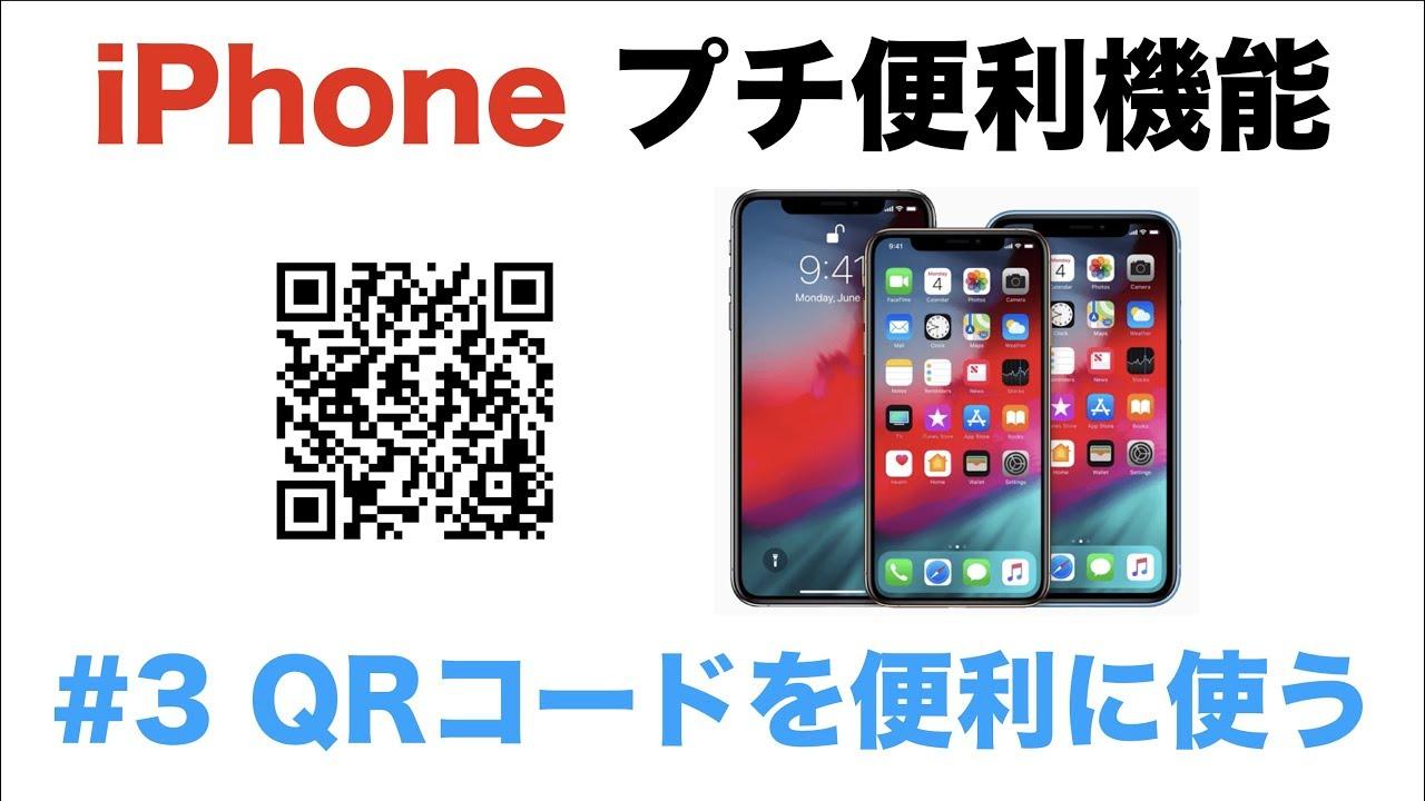 Iphone 便利 機能 【最強】iPhone12(iOS14)の便利すぎて使えるお宝機能を12選紹介!