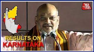 जानत ने कांग्रेस मुक्त कर्नाटक दिया : अमित शाह  | Amit Shah Speech After Karnataka Verdict