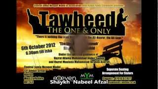 Tawheed: The One & Only Trailer
