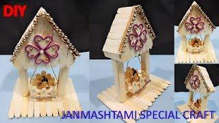 How to make Ice cream stick diy crafts || Janmashtami special ||