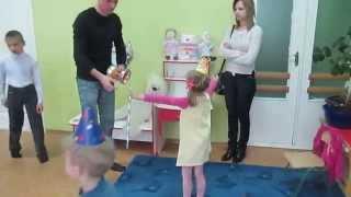 Игры именинницы с клоуном в детском садике на ее дне рождении