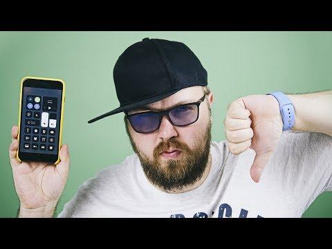Дисс на iOS - iOS 11 г***о!