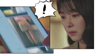 ※극혐※ 몰카 발견한 조우리(Jo woo ri) '누구야? 누가 찍은 거야??' 내 아이디는 강남미인(Gangnam Beauty) 14회