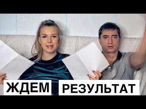 Смотреть фото НА ДНЯХ ВСЕ РЕШИТСЯ // Жизнь в Москве семьей новости россия москва