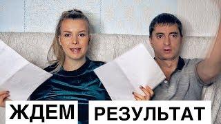 Смотреть видео НА ДНЯХ ВСЕ РЕШИТСЯ // Жизнь в Москве семьей онлайн