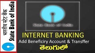 vuclip SBI Internet Banking || Add Benificiry Account & Transfer. SBI to SBH In Telugu.